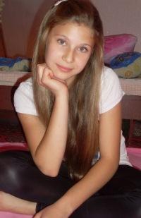 Анна Магрицкая, 11 декабря 1995, Томск, id112150302