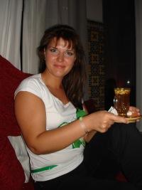 Марина Горюнова, Владимир, id114218185
