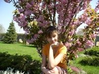 Ольга Гончарук, 1 апреля 1986, Винница, id124530698