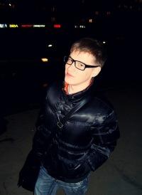 Саша Гриненко, 12 декабря , Львов, id133826812