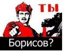 Бадма Борисов фото #7