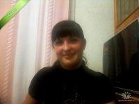 Юлия Султангереева, 27 января 1988, Саратов, id141062622