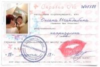 Оксана Шандыбина, 3 ноября 1984, Александров, id41405829