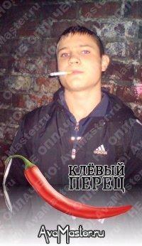 Александр Батыров, 26 марта 1996, Екатеринбург, id42838374