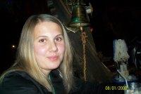 Алёна Рыжкова, 29 апреля , Красноярск, id62126089