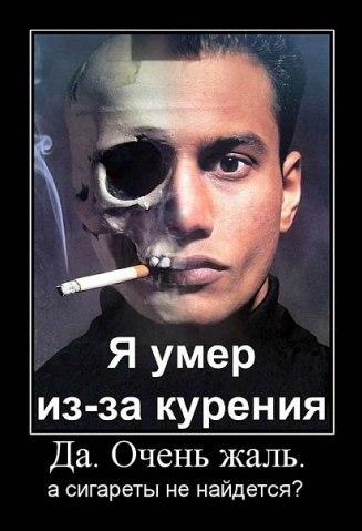 не пьет не курит: