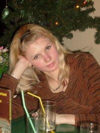 Татьяна Карнеева, 10 декабря 1990, Стерлитамак, id76366402