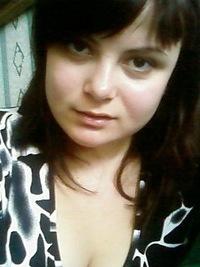 Анна Хусаинова, 18 апреля 1985, Одинцово, id210077083