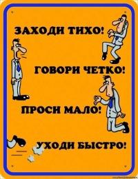 Максим Медведев, 19 августа , Москва, id121124092