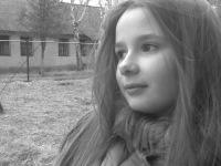 Лола Емельянова, 9 ноября , Прилуки, id23530200