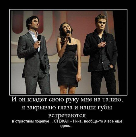 http://cs998.vkontakte.ru/u71049101/99443899/x_f329ea06.jpg