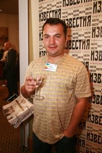 Дмитрий Андрияшкин