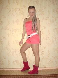 Ольга Антонова, 28 мая 1984, Мариуполь, id140138553