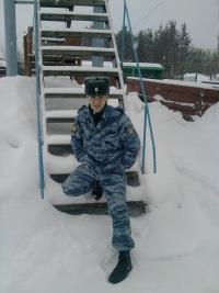 Василий Королёв, 8 января 1993, Москва, id148268390