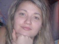 Елена Лончакова, 23 декабря , Хабаровск, id151092373