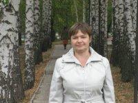 Ирина Ирина, 29 декабря , Челябинск, id56860102