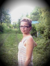 Ксения Овчинникова, 30 ноября 1993, Орел, id91956712