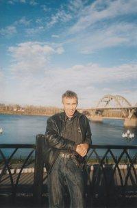 Василии Новиков, 14 августа , Рыбинск, id94573780