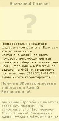 Дмитрий Трутнев