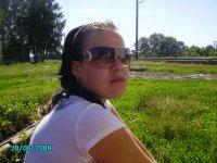 Екатерина Коренкова, 6 марта 1997, Уфа, id99383277