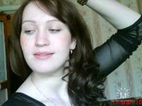 Наталья Черноваленко, 25 февраля , Усть-Кут, id112093446
