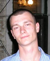 Ksan Mc, 19 января , Ростов-на-Дону, id116242846