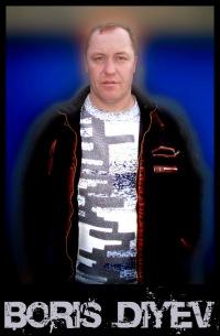 Боря Дюев, 19 июня 1997, Кореновск, id125228529