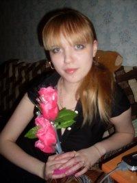 Inna Senkina, Саратов, id128317690