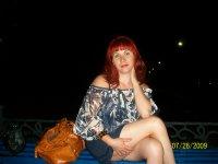 Наталья Полипонова, 29 сентября 1989, Карталы, id24931938