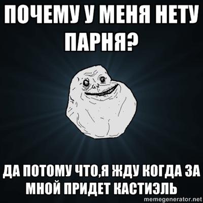 http://cs9981.vkontakte.ru/u34730407/146529978/x_116f2964.jpg