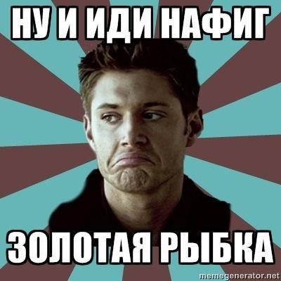 http://cs9981.vkontakte.ru/u34730407/146529978/x_5dd220fe.jpg