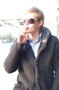 Руслан Волков, 13 января 1989, Чита, id60355413