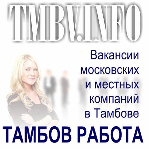 https://pp.vk.me/c9981/u60506227/104627367/x_bc07a1a2.jpg