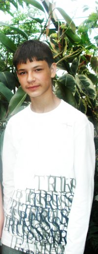 Андрей Петелин, Чита, id62917245