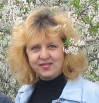 Ирина Арзамасцева, 11 сентября 1961, Губкин, id103821380