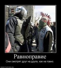 Тигран Азурбаев, 30 сентября , Горловка, id113627213