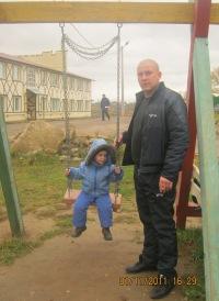 Александр Вихров, 25 июля 1998, Москва, id130515392
