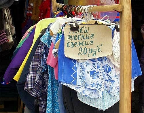 http://cs9982.vkontakte.ru/u28593923/135586604/x_9b3f9043.jpg