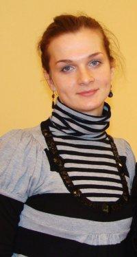 Маруся Руднева, 20 марта 1987, Москва, id63758347