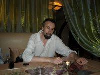 Олег Новиков, 11 ноября 1995, Нижний Новгород, id91737685