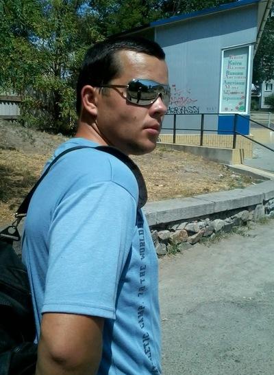 Alexander Yaremenko, 7 ноября , Киев, id166857264
