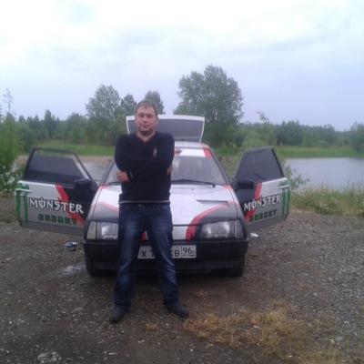 Max Dmitriev, 24 июня 1987, Минусинск, id201725367