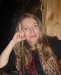 Ирина Аристова, 14 мая 1984, Челябинск, id138958155