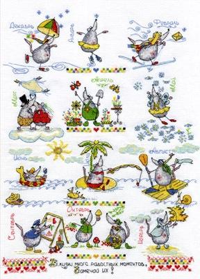 """Набор для вышивания  """"Календарь радости """", PANNA ВК-605 купить в санкт петербурге Шале, Aida 14 (К04."""