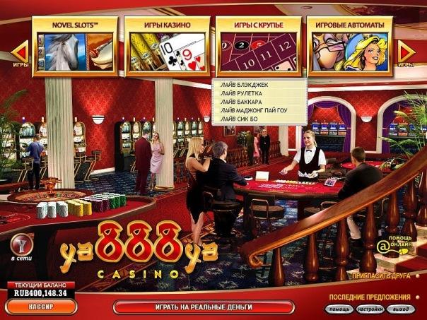 Игровые автоматы - Lucky Drink (Черти) играть онлайн