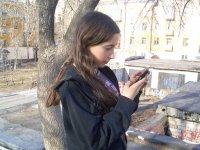 Настя Емшанова, 4 января 1998, Краснокамск, id66775097