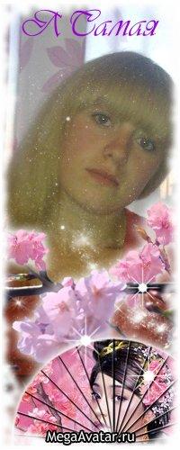 Надюшка Трошева, 4 июня 1998, Кудымкар, id90120964