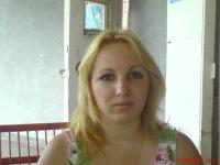 Алина Осадчая, 9 января 1995, Вознесенск, id129654768