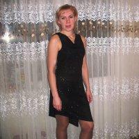 Марина Бирюкова, 6 мая , Москва, id25210044