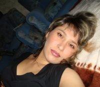 Валентина Исмаилова(Фоминых), 12 мая 1975, Москва, id58730528